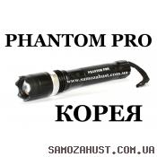 Электрошокер Phantom Pro Фантом оригинал корея 2019