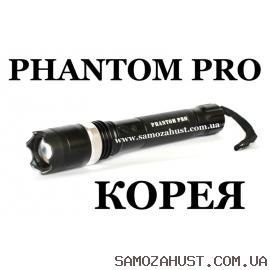 шокер Phantom Pro Фантом про