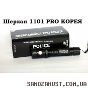 Электрошокер Шерхан 1101 Pro Police  Корея Модель 2018 оригинал