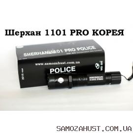 Фонарь шокер Шерхан 1101 оригинал