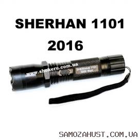 шокер Sherhan 1101 Police
