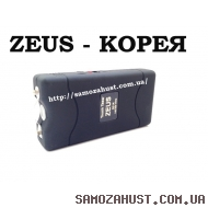 Электрошокер ZEUS 5 (ЗЕУС) Корея модель 2020