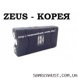 шокер Зеус 3 (ЗЕВС)