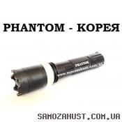 Электрошокер Phantom (Фантом) 2020 Корея